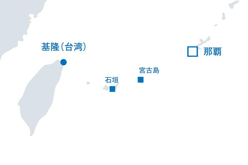 コスタセレーナ 沖縄・台湾